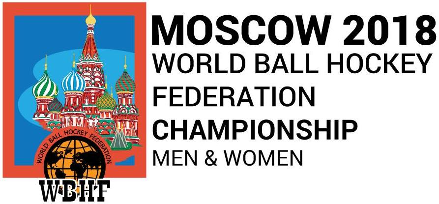 WBHF CHAMPIONSHIPS IN MOSCOW-DMITROV